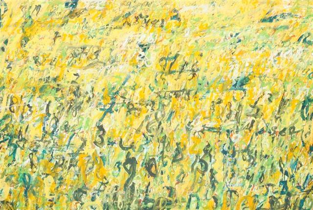 agus-baqul_sunflower-1